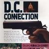 今MSX2のJ.B.ハロルド事件簿#3 D.C.コネクション愛と死の迷路というゲームにとんでもないことが起こっている?
