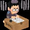 【ひろゆきQ&A】漫画家の夢…何歳まで追える?