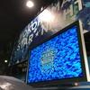 ▼雨天中止 中日ドラゴンズ @横浜スタジアム 内野指定席C 2017.8.1 ベイスターズ観戦記