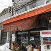 三寒四温 ∴ 福屋餅菓子舗