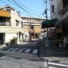 令和3年3月3日京都いけずな旅探訪 妖怪ストリート③