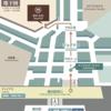 横浜ベイシェラトン ホテル&タワーズに泊まってみました