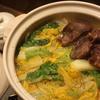 いつか「美味しんぼ」で読んだベーコン鍋を作った