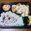 🚩外食日記(844)    宮崎ランチ   🆕「ファミリーショップますだ」より、【くじ弁当】‼️