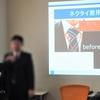 紳士服コナカ様による面接対策講座を開催!|横浜駅徒歩4分・精神障がい専門の就労移行支援