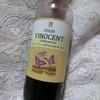 【安くて美味しいワイン研究】セブンイレブン500円赤ワイン~蝶々ラベルのビノセント テンプラニーリョ