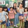 福川373フェスティバル