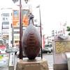 歩いて再び京の都へ 旧中山道夫婦旅   (第6回) 熊谷宿へ 後編