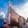 カプセルホテル大東洋 | 大阪・梅田から徒歩で天然温泉と充実サウナ