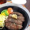 ●春日部イオンモール「東京634バーグ」の肉塊ハンバーグ