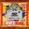 【遊戯王チップス】収録カード 当たり・おすすめカード20枚まとめ!【一覧】
