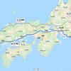自転車で福岡から東京まで行ったおはなし ~動機編~