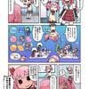 マギアレコードをまんがで解説! 「マギア☆レポート」第13回掲載!