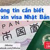 日本大使館に来るベトナム人の態度