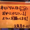 木村拓哉『SONGS』出演で見えた同業者からの愛