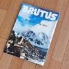 南極旅行01 南極行きのきっかけとツアーの申込みまで