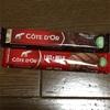 輸入菓子:巴商事:コードドール(トリュフ/ミルク