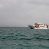 〈忘れ潮〉の沖縄紀行2016…西表島 ①/    高速艇が波頭蹴散らして〝噴っ跳〟んで行く