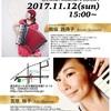 11/12 sun. 浦和チャペルコンサート