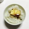 北海道の美味しい食べ物といえばバターごはんだよ(断言)