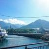もう1度、行きたい風景・神々の宿る屋久島の入り口