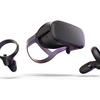 OculusQuestのブラウザの性能を確認する(加速度センサ値の取得) 🕶