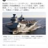 「クイーン・エリザベス」、初の日本寄港へ  2021年4月27日
