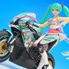 ex:ride Spride.06 レーシングミク TT零13 レビュー