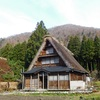 旅行:金沢・高山に行ってきました5(五箇山 菅沼合掌造り集落)