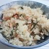 【鮭と大葉の混ぜご飯】