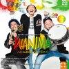 【GIGS】2月号はWANIMA!破竹の勢いで加速する3人が放つバンド・パワーの秘密がぎっしり!