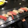富山駅で地物寿司 すし玉
