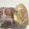 100円ハンバーガーに自分で具材を追加して本格的(?)にしてみた!