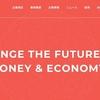 metaps(メタップス)の将来性は?投資検討理由を書き出しておく