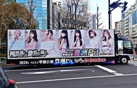 【神激】今夜はアナタのIDOL SHOW@冬祭!(GIRLS DAY)