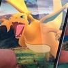 【ポケモンGO】AR写真をパシャリ!!【Twitterまとめ】