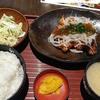 ランチパスポート② 4月4日 チキン竜田揚げオニオンソース定食 @とりの介 テレビ塔店