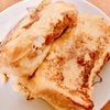〔1人暮らし料理〕 豆乳はちみつフレンチトースト