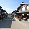 岩村お散歩ツーリング