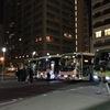 帰ってきました!東京出張ご報告〜  #東京 #上野 #朝ごはん #うろうろ