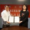 NEMとBitTempleがシンガポールのブロックチェーン意識向上に向けた覚書を締結
