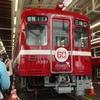【鉄道ニュース】高松琴平電気鉄道、還暦の赤い電車の運行を終了