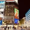 【番外】北海道ひとりサウナ・温泉旅 - 12日目(夕張~札幌)
