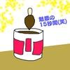キッザニア甲子園35回目 その2(森永乳業スペシャルデー)
