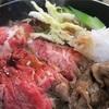 秋本番!!松茸と近江牛のあばれ食い!! 松茸屋 魚松