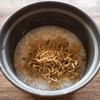 胃の調子が悪いので、ワンバーナーでちりめん山椒のおかいさんを作って食べる。
