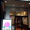 バーミヤン西台駅前店の 中華丼とおろし柚子ポン餃子
