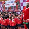 クリスマスミニコンサート!