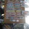 「和タコス」の「タコライスハーフ」 300円 #LocalGuides