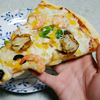 【コストコ】 シーフードピザは安くて美味しいから絶対買いたい!